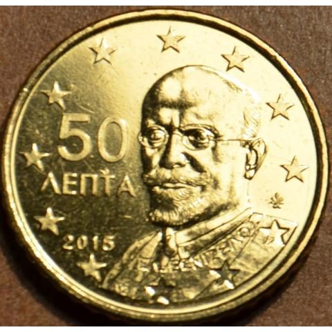 50 cent Grécko 2015 (UNC)