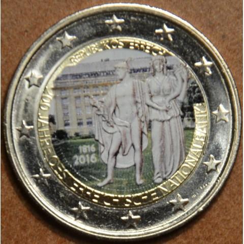 2 Euro Rakúsko 2016 - 200 rokov Rakúskej národnej banky III. (farebná UNC)