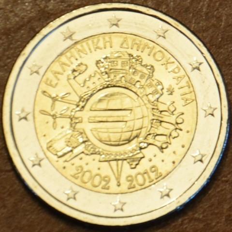 2 Euro Grécko 2012 - 10. výročia vzniku Eura (UNC)