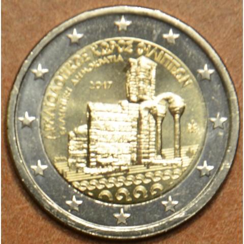 2 Euro Grécko 2017 - Archeologické nálezisko Philippi (UNC)