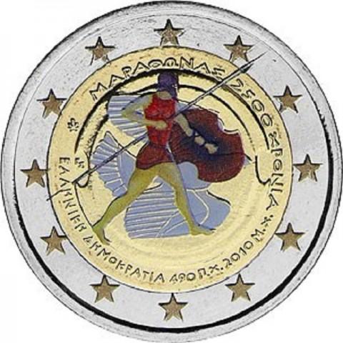2 Euro Grécko 2010 - 2500. výročie bitky pri Maratóne (UNC)